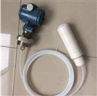 AEAD防腐投入式液位計報價