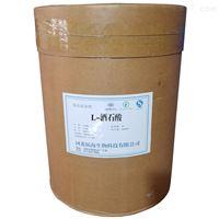 食品级L-酒石酸生产厂家