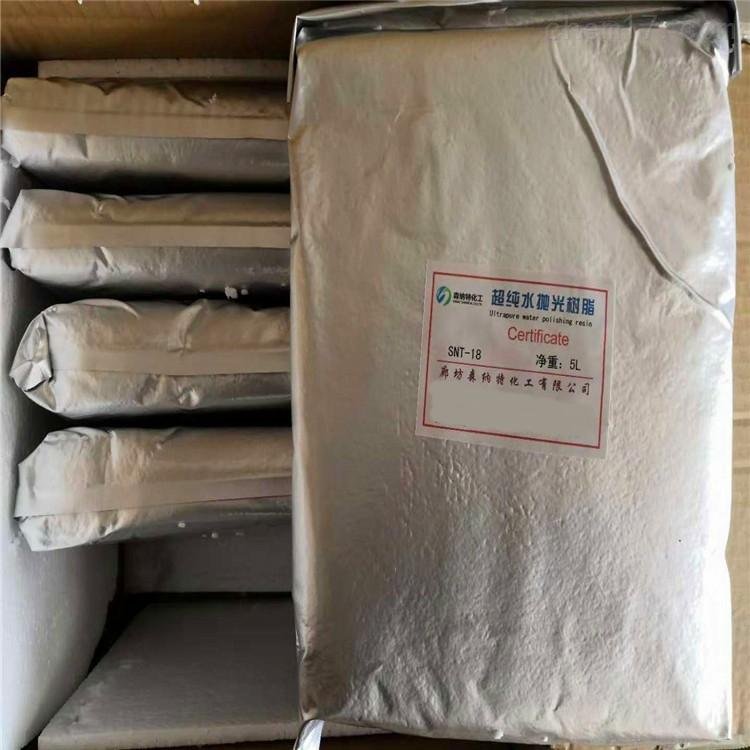 抛光混床树脂混床离子交换树脂市场价格