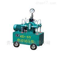 4D-SYB型电动试压泵