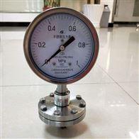 YTP-100ML隔膜压力表上海自动化仪表四厂