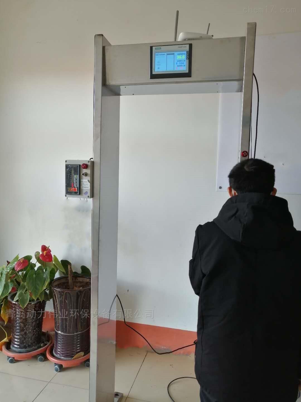 中东呼吸综合症红外体温快速检测门