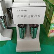 北京四轴变频高速搅拌机