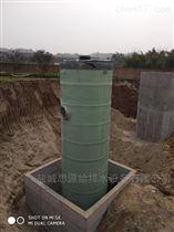 GRP地埋式污水预制泵站工作原理