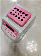 美容PRP凝胶加热机制作机填充胶原蛋白