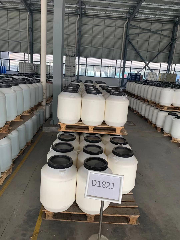 1631BR十六烷基三甲基溴化铵|1831BR十八烷基三甲基溴化铵(含30%食用乙醇溶剂)