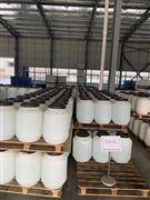 十二烷基三甲基氯化铵1231烷基三甲基氯化铵