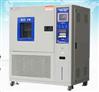 科迪仪器生产医疗器械类恒温恒湿试验箱