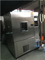 深圳医疗器械类高低温交变湿热试验箱厂家