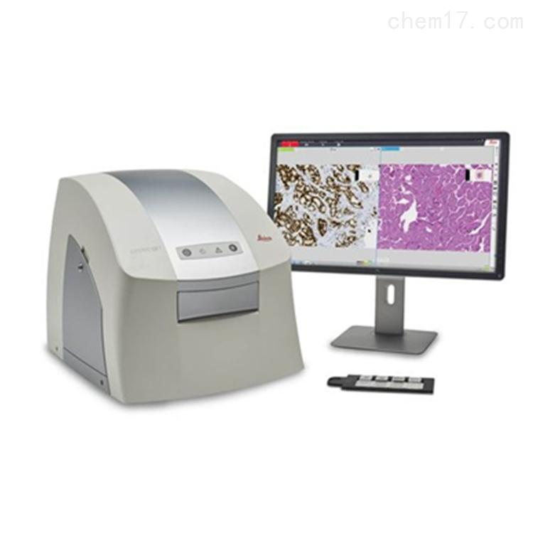 Aperio数字病理扫描仪与分析系统