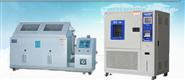 恒温恒湿机、高低温试验机口罩行业类专用