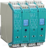信号隔离器供应商