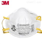 3M 8110S N95颗粒物防尘口罩