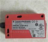 PRK46C.D/4P-M12劳易测传感器50127024  PRK46C.D/4P-M12