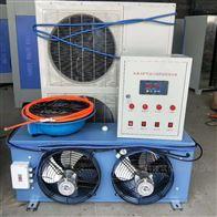 全自动混凝土标准养护室设备