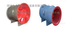 PYSWF(PYHL-14A)PYSWF(PYHL-14A)轴流式消防高温排烟风机