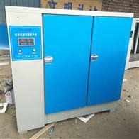 标准恒温恒湿养护箱SHBY-40/60/90B型