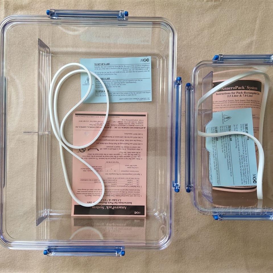 三菱密封培养盒三菱厌氧罐