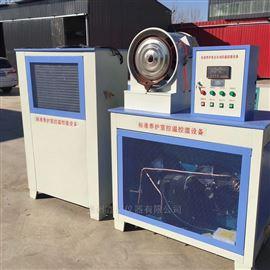 全自动标准养护室控温控湿设备
