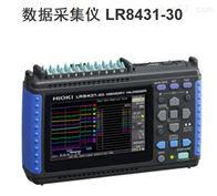 日置LR8431-30数据记录仪