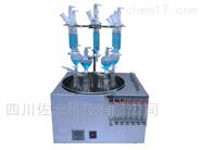 ZC-400/600型水质硫化物酸化吹气仪
