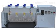ZC系列全自动旋转振荡器 实验液液萃取装置