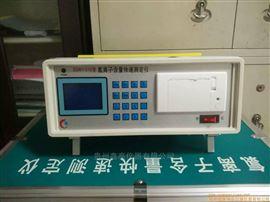 贵阳供应混凝土含量测定仪厂家直销