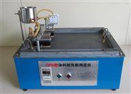 贵州涂料耐洗刷测定仪