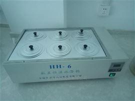 贵州HH-6数显恒温水浴锅(双列6孔)