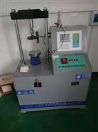 贵州多功能路面材料强度试验机