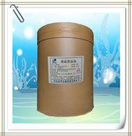 食品级核黄素磷酸钠生产厂家