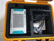RSM-RBT 型贵州锚杆无损检测仪
