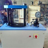 YDT-20电动液压式脱模器