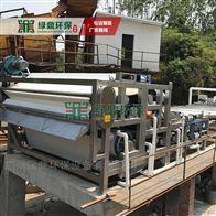 紧凑型河道疏浚淤泥处理设备