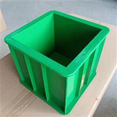 150型工程塑料试模