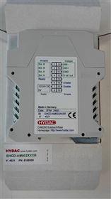 德国贺德克继电器EHCD-AM002XXXR代理现货