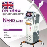 DPLDPL精准嫩肤美容仪