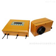 JZ-612020年新款在线红外水分仪