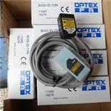 CRD-300N/CTD-1500N奥普士OPTEX光电开关 CRD-300N/CDD-40N