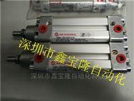 PRA/182050/M/125诺冠IMI norgren气缸维修包电磁阀过滤器