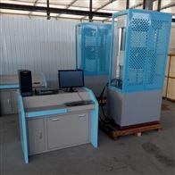WE-1000型电液伺服万能试验机