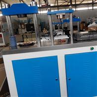 DYE-300B全自动抗折抗压试验机