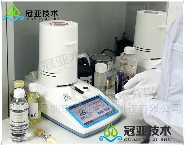 水性油墨固含量测定仪