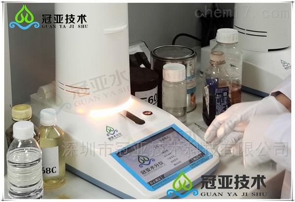 聚丙烯酰胺固含量测定仪