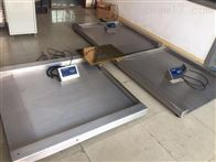 制药厂洁净区防锈1吨不锈钢电子地磅秤