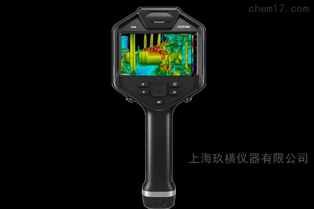 FOTRIC 330热成像仪