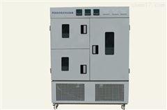DWH-系列多箱式药品综合稳定性试验箱
