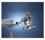 便携式微区X射线荧光光谱仪ARTAX