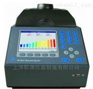 靳澜96位梯度基因扩增PCR仪