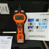 voc气体检测仪英国离子